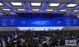 山东多家企业亮相第四届世界互联网大会