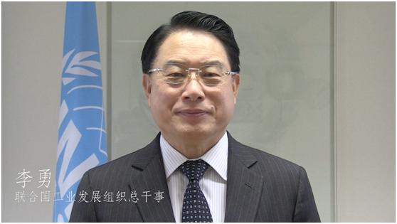 联合国机构:淘宝村经验会让全球更多农村和年轻人受益