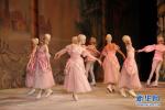 超仙!冰上芭蕾《胡桃夹子》在保加利亚上演