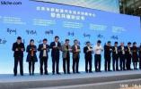 北汽2025年全面停产燃油车 发力新能源!