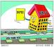财政部长人民日报撰文:按评估值收房地产税