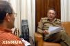 古巴领导人劳尔·卡斯特罗将卸任 其家人继任可能性小