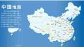工商总局:广告未完整展示中国地图 上海一企业被罚百万
