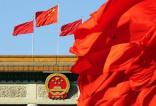 习近平新时代中国特色社会主义经济思想引领宏观调控体系布局