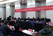 河南800家化工企业被责令停产整顿 529家关闭取缔