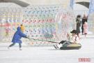 北京冰雪项目受追捧