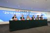 2018中国新产业峰会将于3月下旬在深圳召开