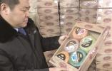 长春地利农副产品有限公司200余箱违法食品被查扣