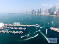 青岛打造国家东部地区转型发展增长极