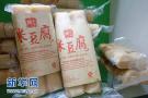 山东食品价格近十五年来首降!你的钱包感受到了吗?