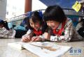 儿童蓝皮书披露:过半中小学生课后没玩耍时间