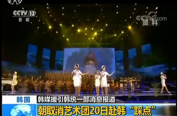 皇冠电子游戏网址:朝鲜22名选手参奥 朝韩代表团在统一旗帜下出席开幕式