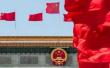 北京市政协十三届一次会议今开幕 会期6天半