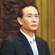 刘鹤代表中国出席WEF