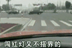 浙江男子开未挂号牌宝马闯4个红灯并拍视频炫耀,被行政拘留