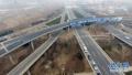 北京今年在建高速达9条多:这些便捷出行你感受到了吗?
