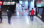 秋田犬逃票闯入南京地铁