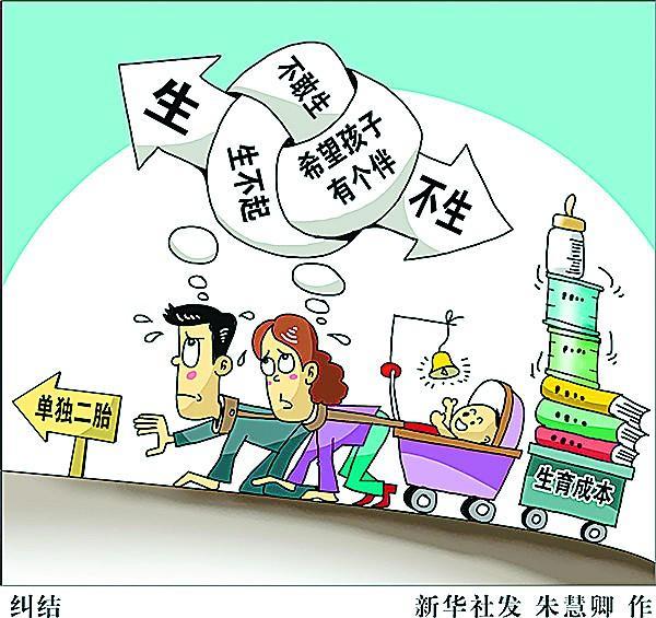 """金沙国际娱乐机构:老人带孙三年顺利""""毕业"""":女儿女婿送锦旗"""