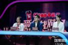 香港女孩登《爱情找对门》求姻缘:钱不是最重要的