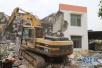 2018年济南要拆违3329万平方米 建绿90万平方米