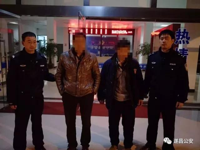 知名老板两度遇车祸遭碾压身亡 曾是新华社记者