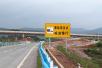 吉林省这些路段交通事故多发 途经请注意交通安全