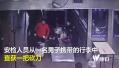 红秋裤包砍刀 北京西站一男子被行拘5日