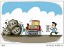 【今日要闻】北京晨报2018年2月8日