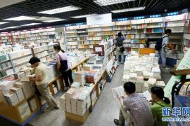 国家出版基金十年给出版业带来了什么?