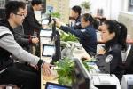 哪些业务春节不能办?杭城各办事大厅时间表收好啦!