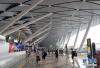 便民出行!济南机场候机楼扩容工程过检 正式投入使用