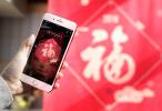 """春节""""红包大战""""背后:本质是互联网企业争夺移动支付市场"""