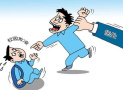辽宁省中小学生实施校园欺凌或将影响升学