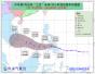 中國遊客颱風天私自出海被困:不送到指定地點就別救我