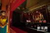 北京多家餐厅年夜饭爆满 部分餐厅限定用餐时间