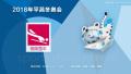 为中国冰雪运动闯出一片新天地 拓荒者耿文强