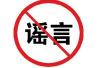 河南汝州一钢厂发生了火灾?官方:实为环保设施自动点火