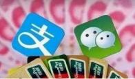 这张微信截图,可刷光你的银行卡!