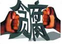 """扬州官员遭实名举报""""豪宅成排"""" 网友质疑回应太慢"""