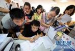 辽宁省高考综合改革方案配套办法近期出台