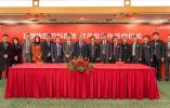 杭钢集团与万科集团正式签约 资产包合作落定