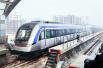 青岛地铁11号线空载试运行近尾声 上半年开通试运营