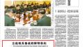代表委员热议:立起练兵备战的鲜明导向