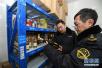 食药监局通报4家食品企业不合格食品核查处置情况 多售自1号店