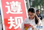 黑龙江省公考3月9日网报开始 与选调生笔试同步进行