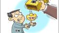 专家解析税制改革:个税改革不止上调起征点这么简单