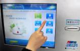 调查数据显示:黑龙江省脑血管病平均发病年龄63岁