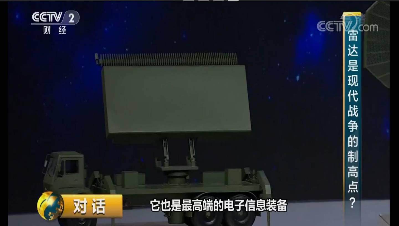是他让中国能雷达反隐