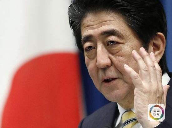 急速赛车彩票直播:日本财务省:发现森友学园购地批文被删除的附件