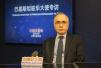 专访巴基斯坦驻华大使马苏德:中巴经济走廊带来双赢